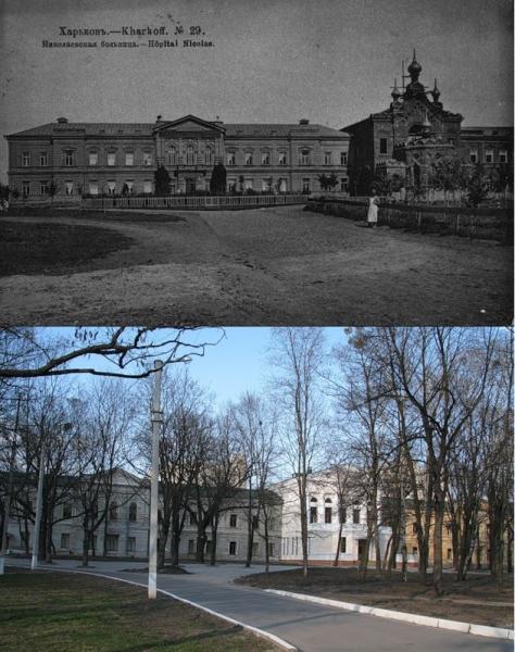 московский городской центр проктологии