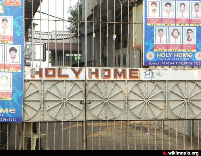 Holy Home Serampore