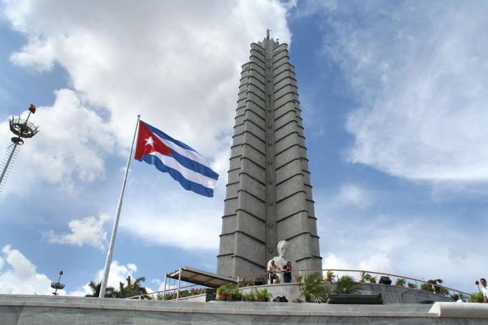 Resultado de imagem para memorial José Martí