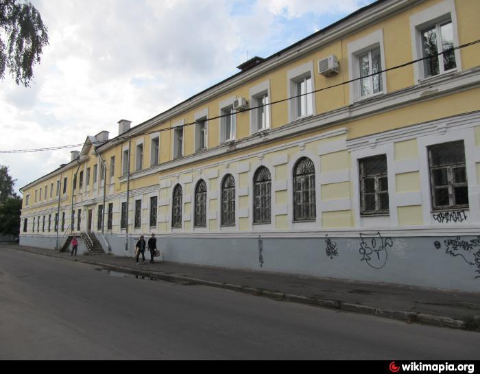 Сайт чайковской городской поликлиники 1