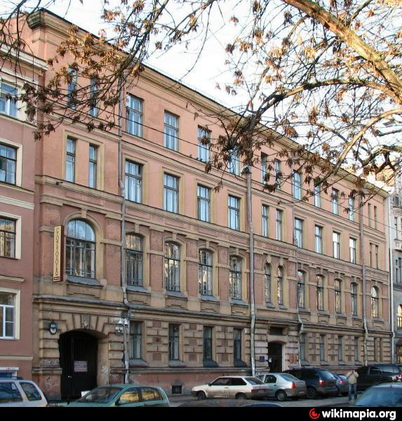 городская поликлиника 1 ставрополь официальный сайт
