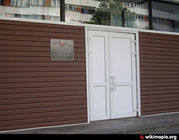 Ул.киевская больница