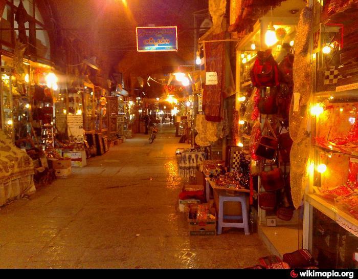 محل دائمی نماشگاههای بین المللی تهران بازار سرپوشیده ضلع غربی میدان امام - اصفهان