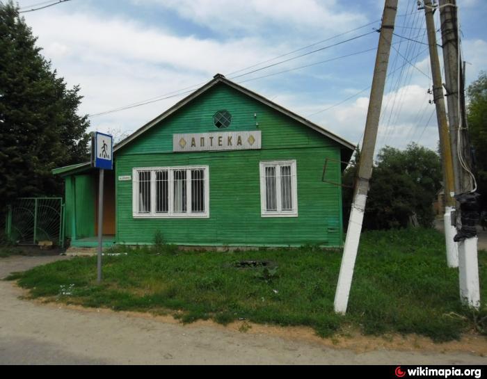 назначению продажа домов село дединово улица шашина
