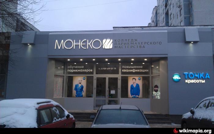 -винодел обучение колледж москва: