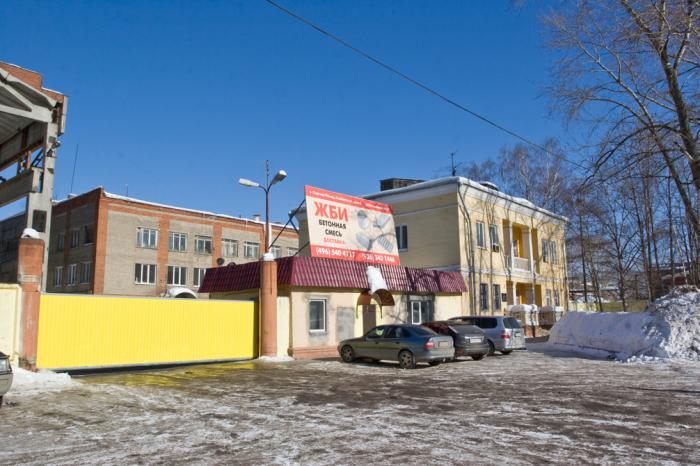 Железобетонные изделия (жби), бетон Дмитров, купить