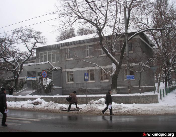 Городская клиническая больница 1 пермь официальный сайт пермь