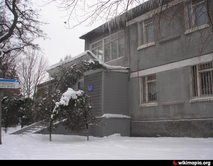 Городская ветеринарная клиника г пушкин телефон
