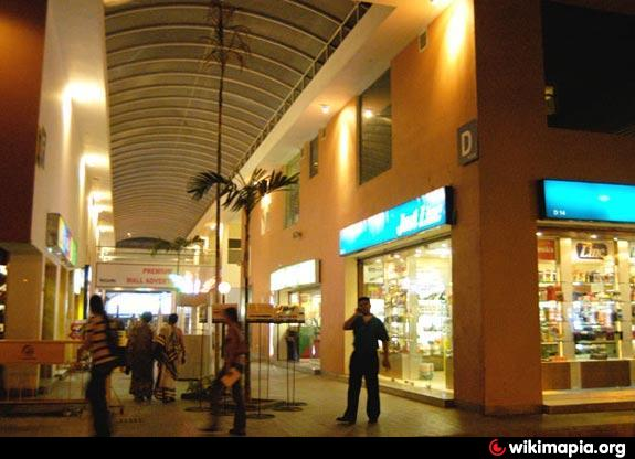 City Centre Ii Rajarhat Newtown Shopping Mall