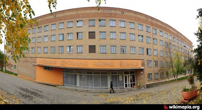 Центральная поликлиника 1 мвд москвы