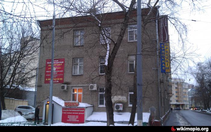 доброслободская дом 6 москва полиэстер: