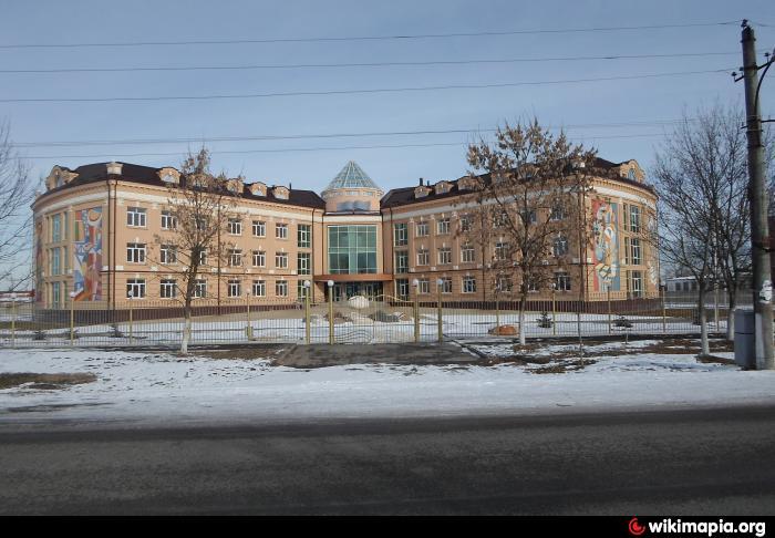 14 школа горда кутаиси: