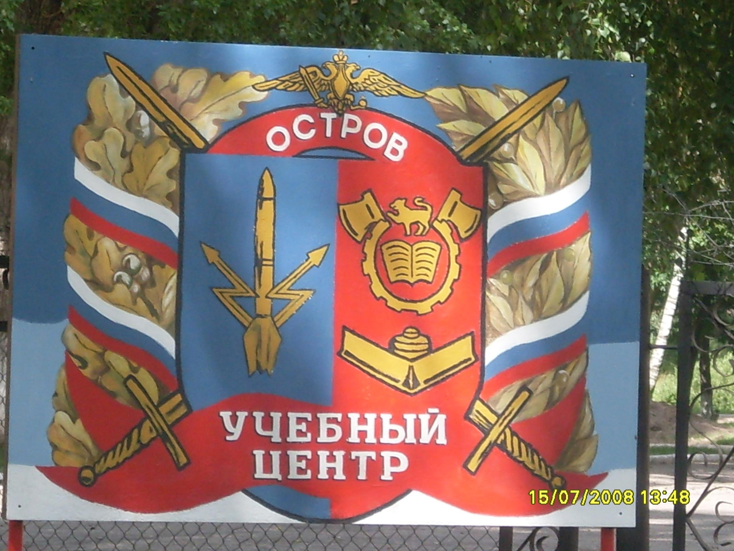 Фото вч 35600: http://etsphoto.ru/foto-vych-35600.html
