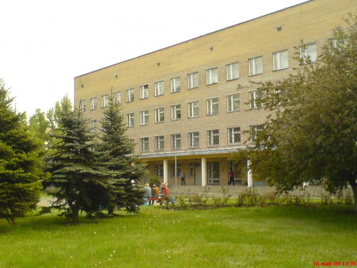 Областная диагностическая больница воронеж