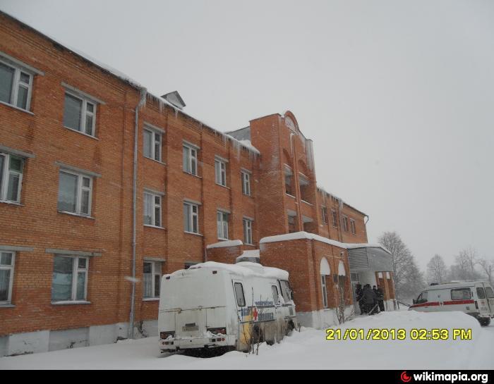 Поликлиника от 3 городской больницы