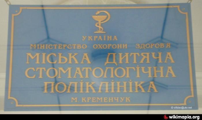 Поликлиника улица дубровская