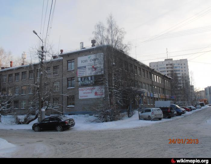 Бизнес центр топ офис архангельск