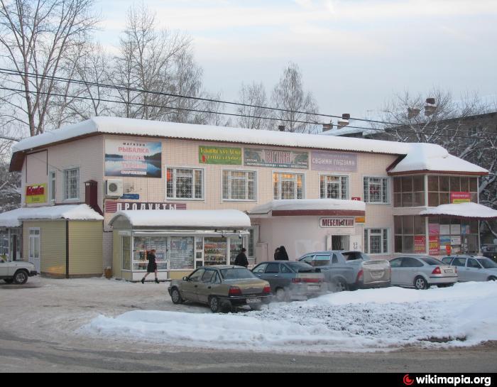 рыбацкие магазины в березниках