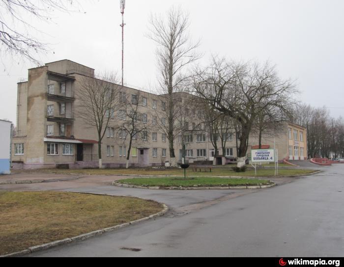 Сайт 3 детской больницы в магнитогорске