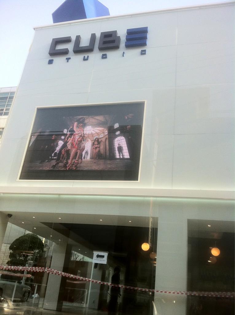 Cube Entertainment Cube Entertainment/ Play Cube