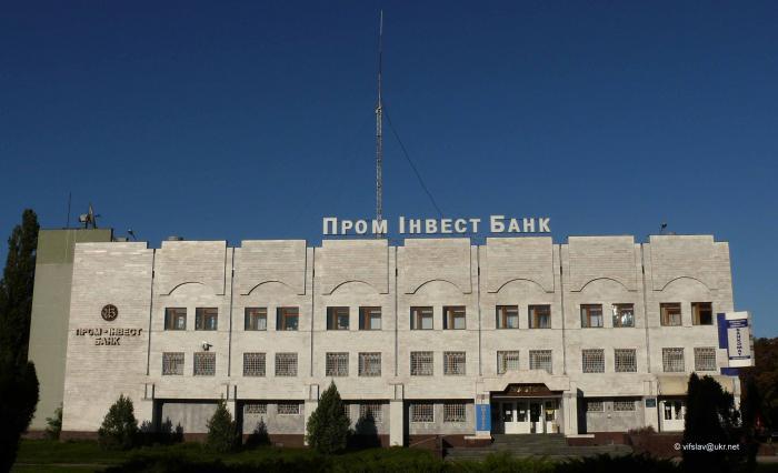 Сельский кредит украина