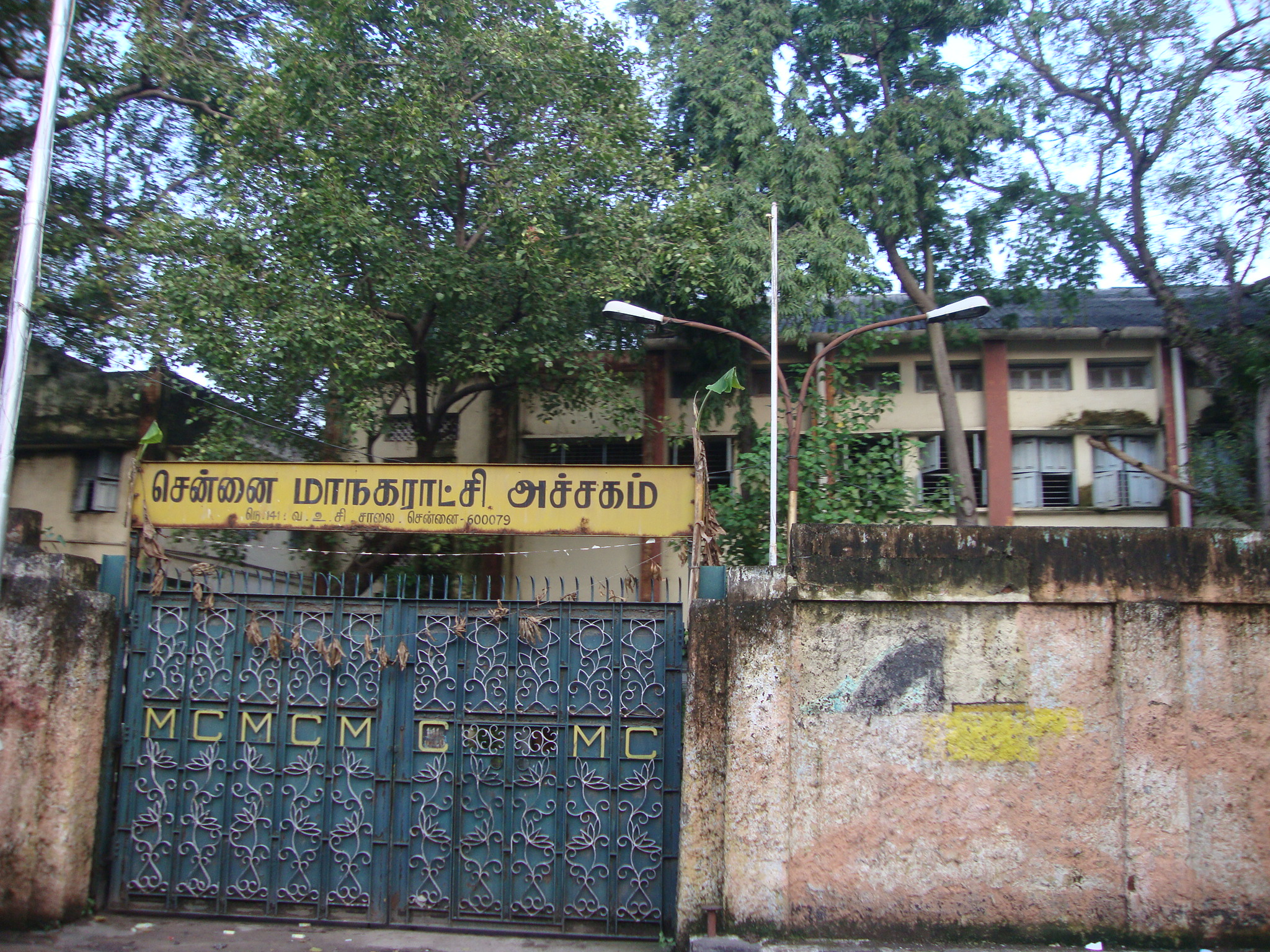 Tamil kamakathaikal | tamil latest kama kathaigal