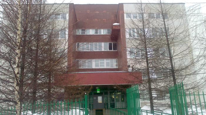 Городская больница 3 г стерлитамак лицензия