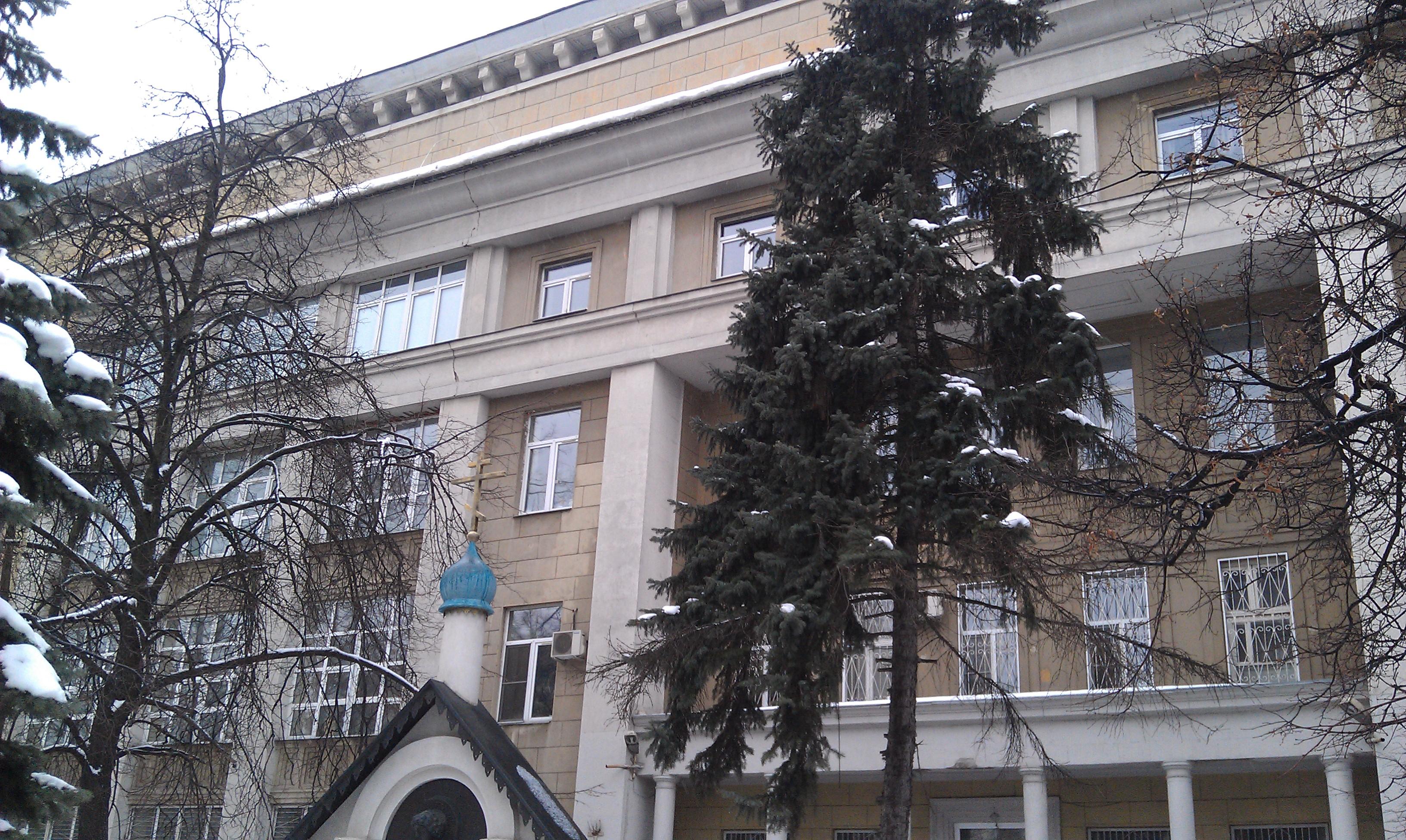 Филологический факультетРУДН  Росcийский университет