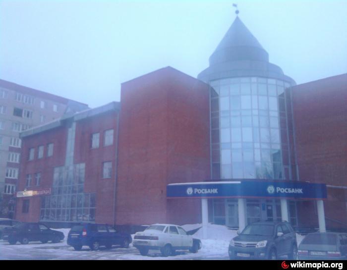 Октябрьская ул., 8а - Великий Новгород: http://wikimapia.org/25565347/ru/%D0%9E%D0%BA%D1%82%D1%8F%D0%B1%D1%80%D1%8C%D1%81%D0%BA%D0%B0%D1%8F-%D1%83%D0%BB-8%D0%B0