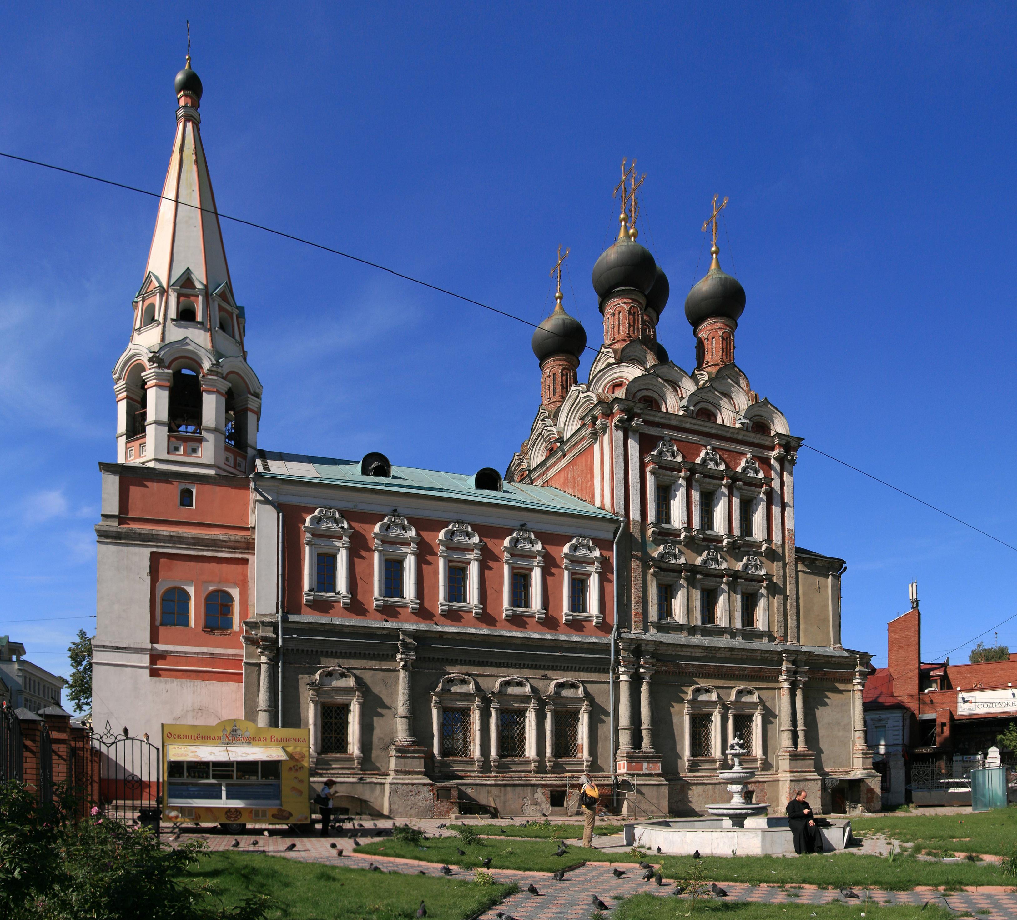 храм христа спасителя картинка в москве