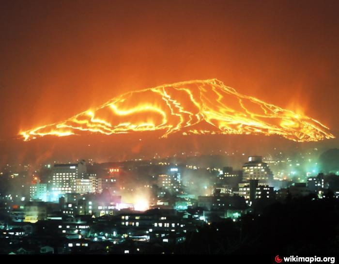Beppu Japan  city photo : Mt.Ohgiyama 810m Beppu