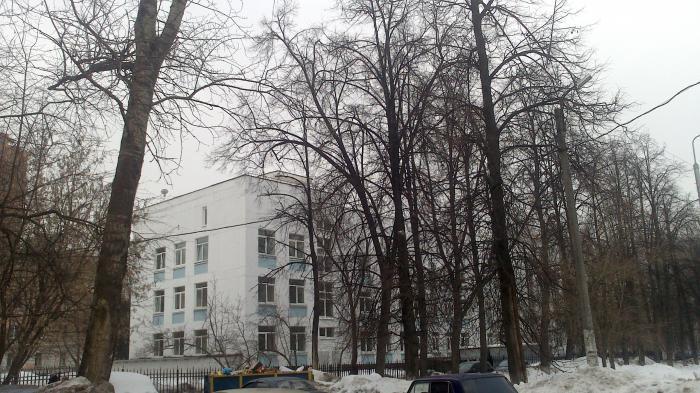 термобелья детская поликлиника в москве 41 тереть