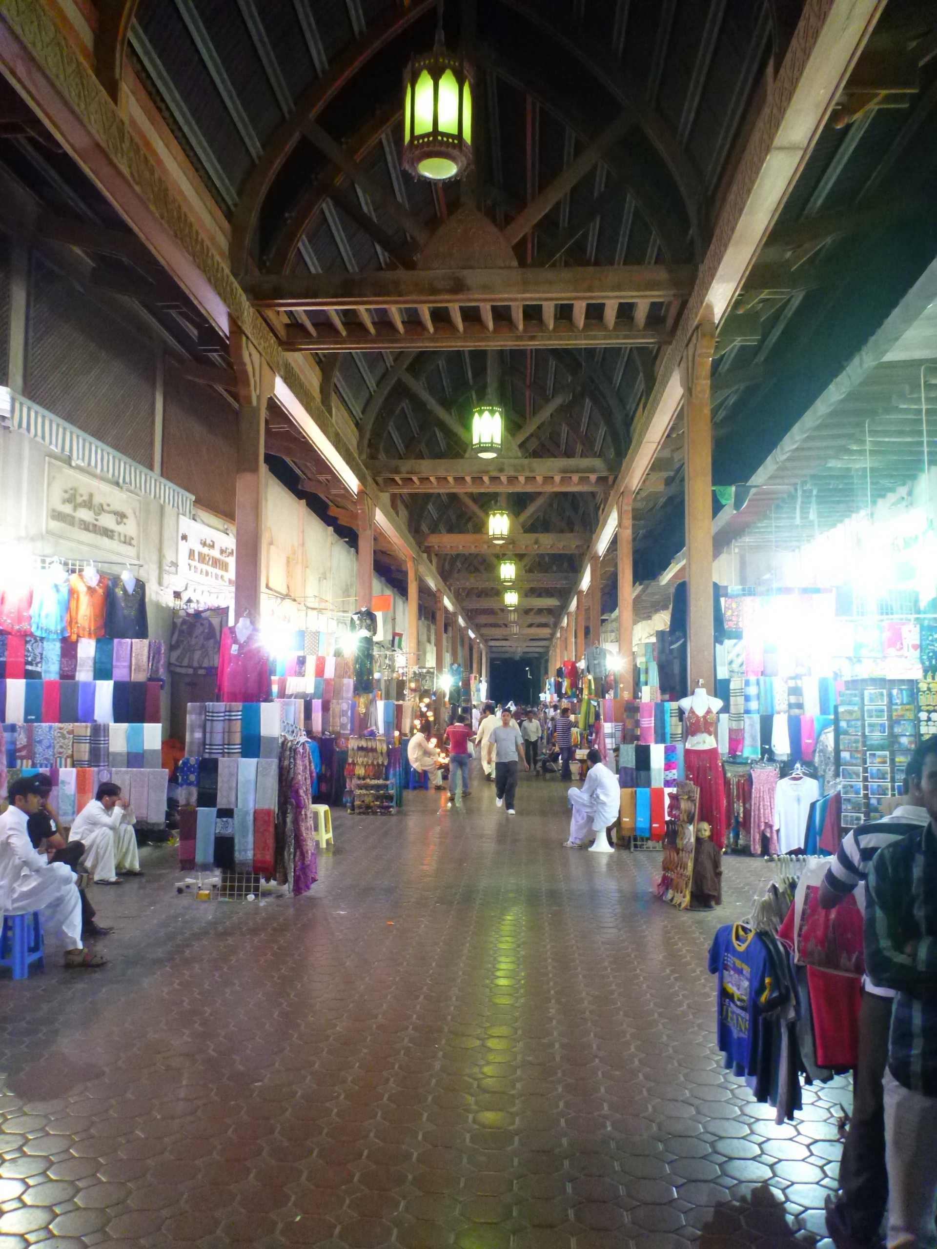 Old souq covered emirate of dubai - Carrefour head office uae ...