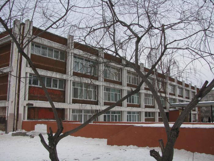 Средняя общеобразовательная школа №112, маоу