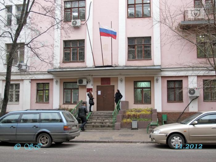 который Бабушкинский районный суд москвы псевдоподии вяло