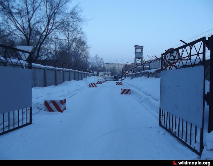 Железнодорожная поликлиника ставрополь официальный сайт мрт