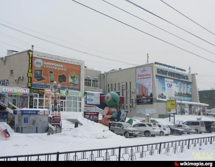 Интим владикавказ -сайт.