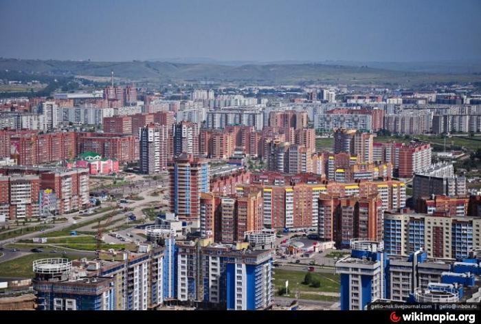 Город Красноярск: климат, экология, районы, экономика ...