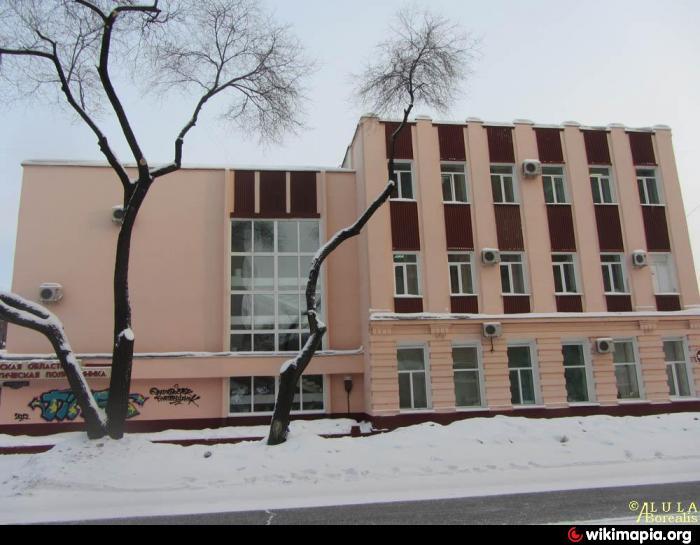Пансионат при детской областной больнице иркутск