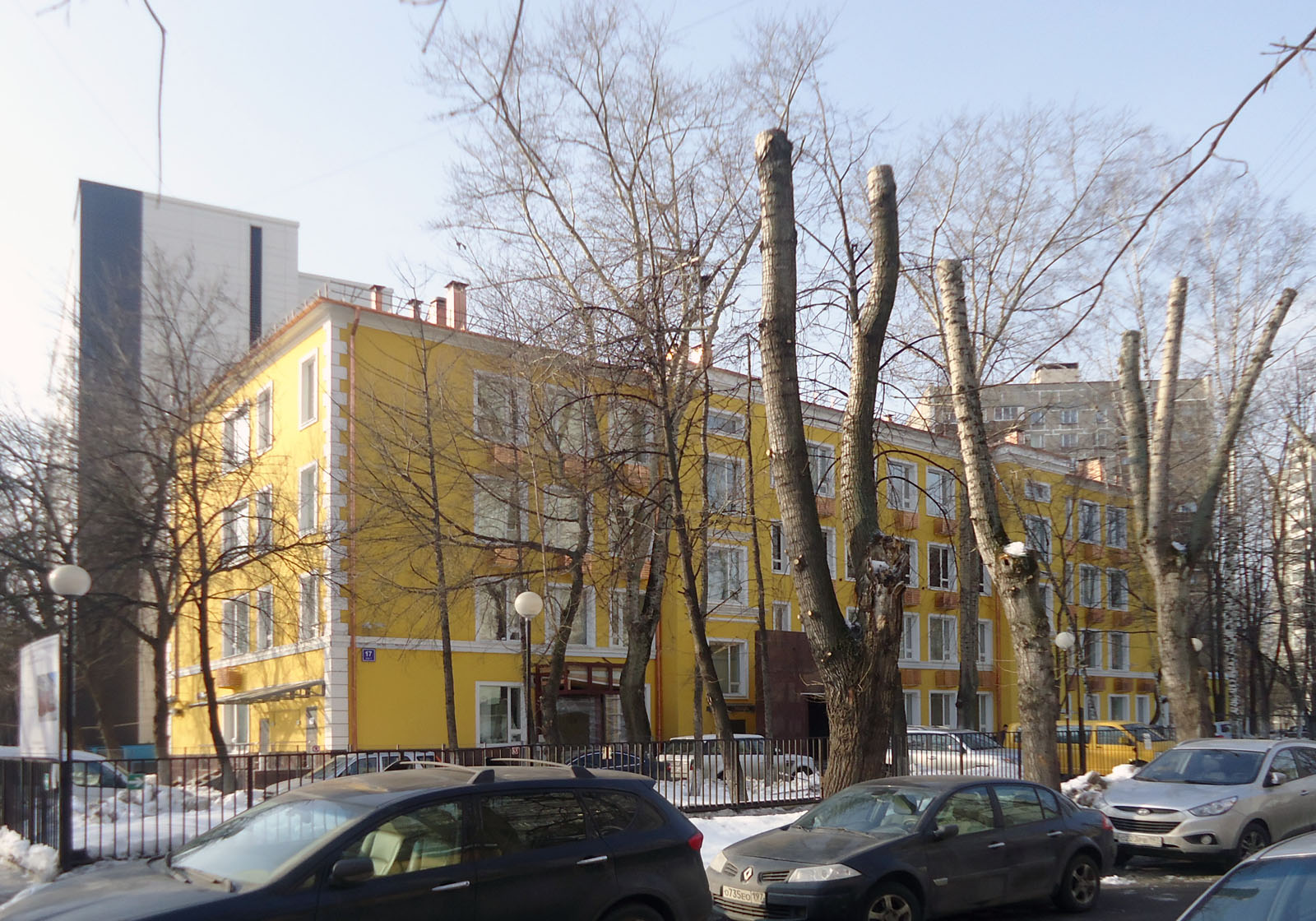 23 клиническая больница екатеринбург