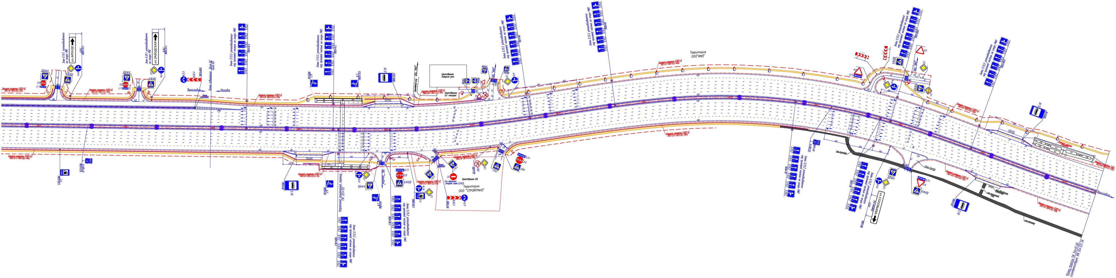 Началась реконструкция Ярославского шоссе.  Радость то какая.  Лет через пять пробки, надеюсь, станут меньше.