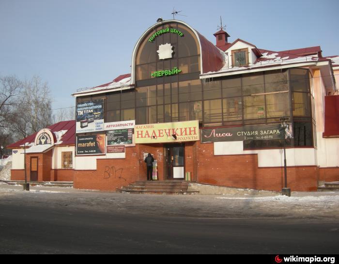 Г Соликамск Магазин