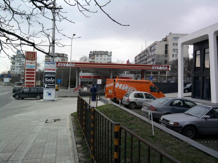 Lukoil B029