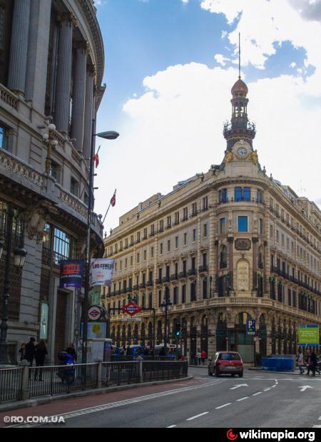 Nuevo club sociedad de recreo madrid for Oficinas bankia cercanas