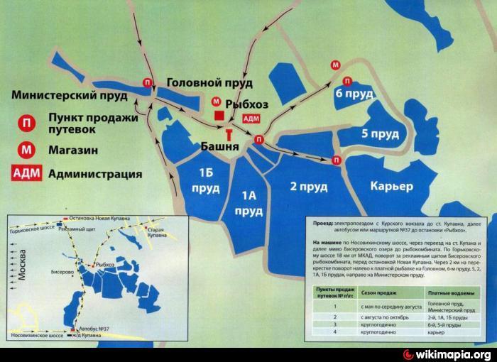 бисерово озеро рыбалка официальный сайт