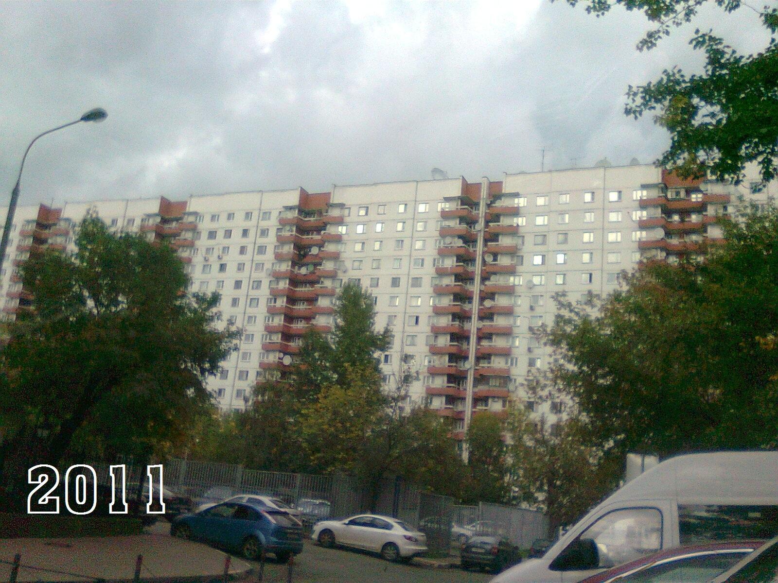 Дмитрия ульянова 16 корпус 2 москва