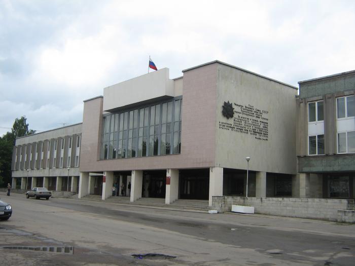 Пушкинский университет официальный сайт город пушкин