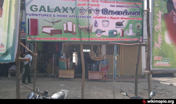 Galaxy Furniture Home Appliance Tiruchitramblam