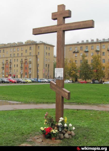 Юбилейный поклонный крест в честь 2000-я рождества христова