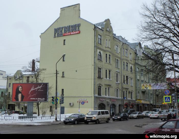 adres-seksshopa-v-lubnah